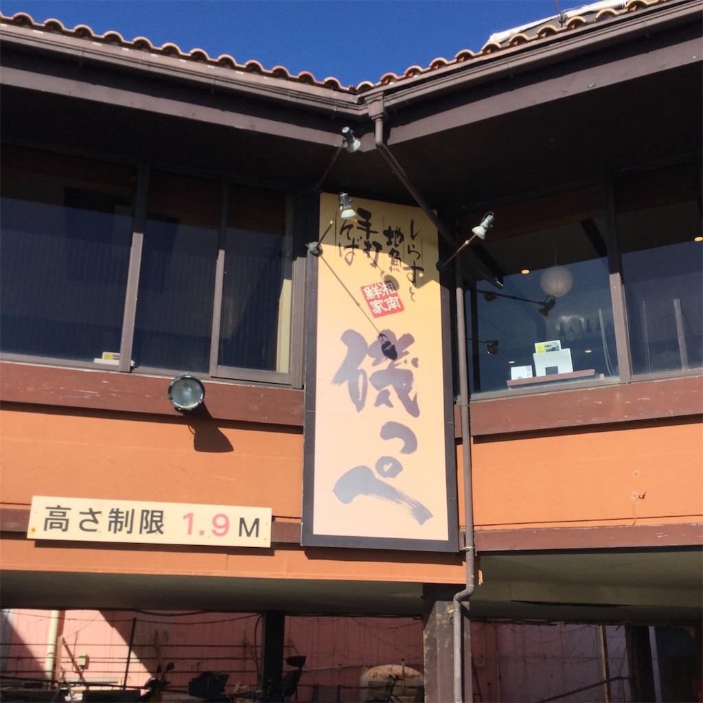 f:id:showtaro-aoki:20200202154508j:plain