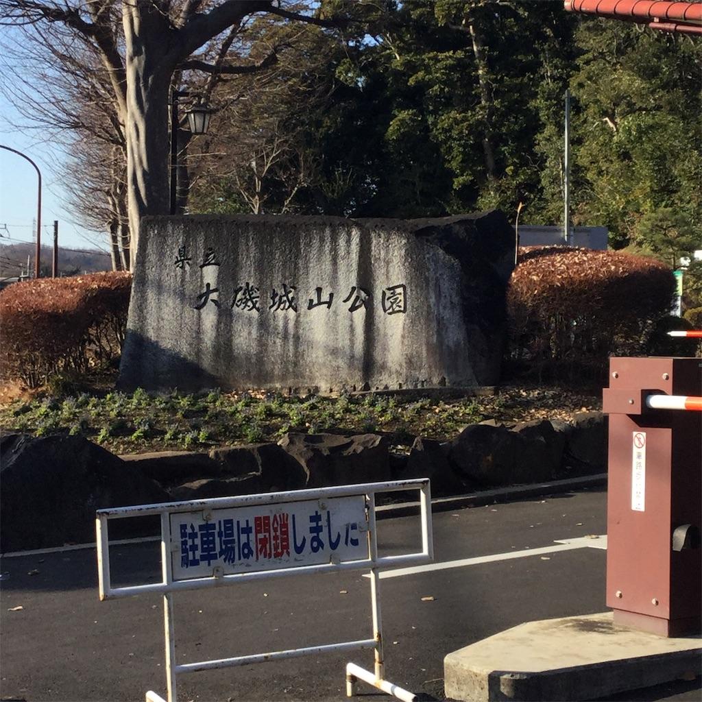 f:id:showtaro-aoki:20200206212802j:plain