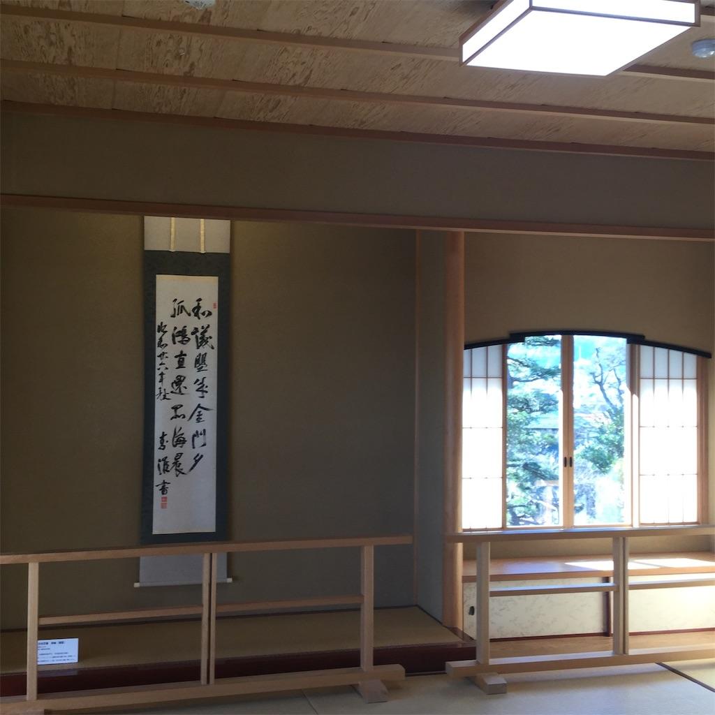 f:id:showtaro-aoki:20200206213017j:plain