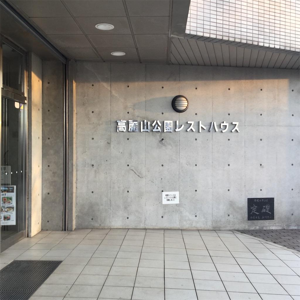 f:id:showtaro-aoki:20200208170644j:plain