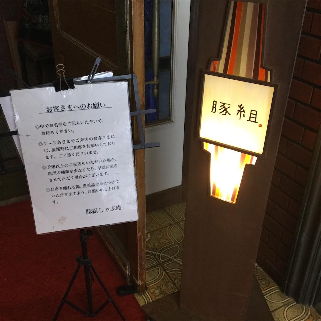 f:id:showtaro-aoki:20200211210457j:plain