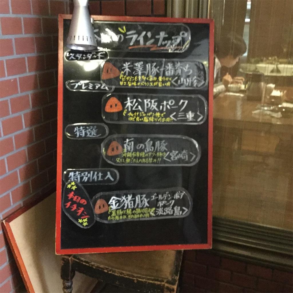 f:id:showtaro-aoki:20200211210507j:plain