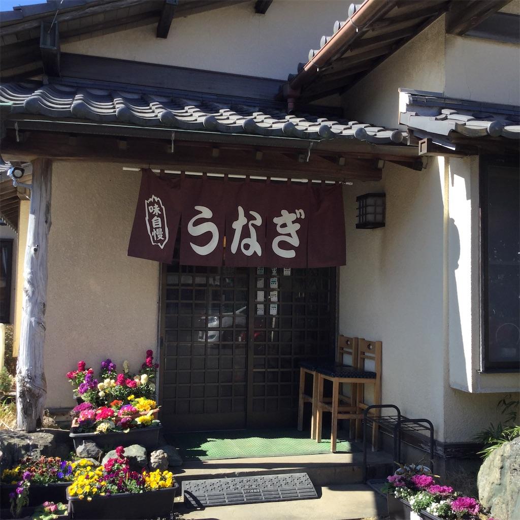 f:id:showtaro-aoki:20200306140242j:plain