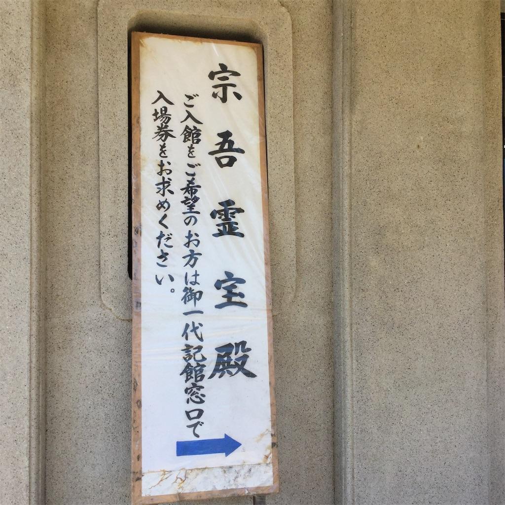 f:id:showtaro-aoki:20200306140317j:plain