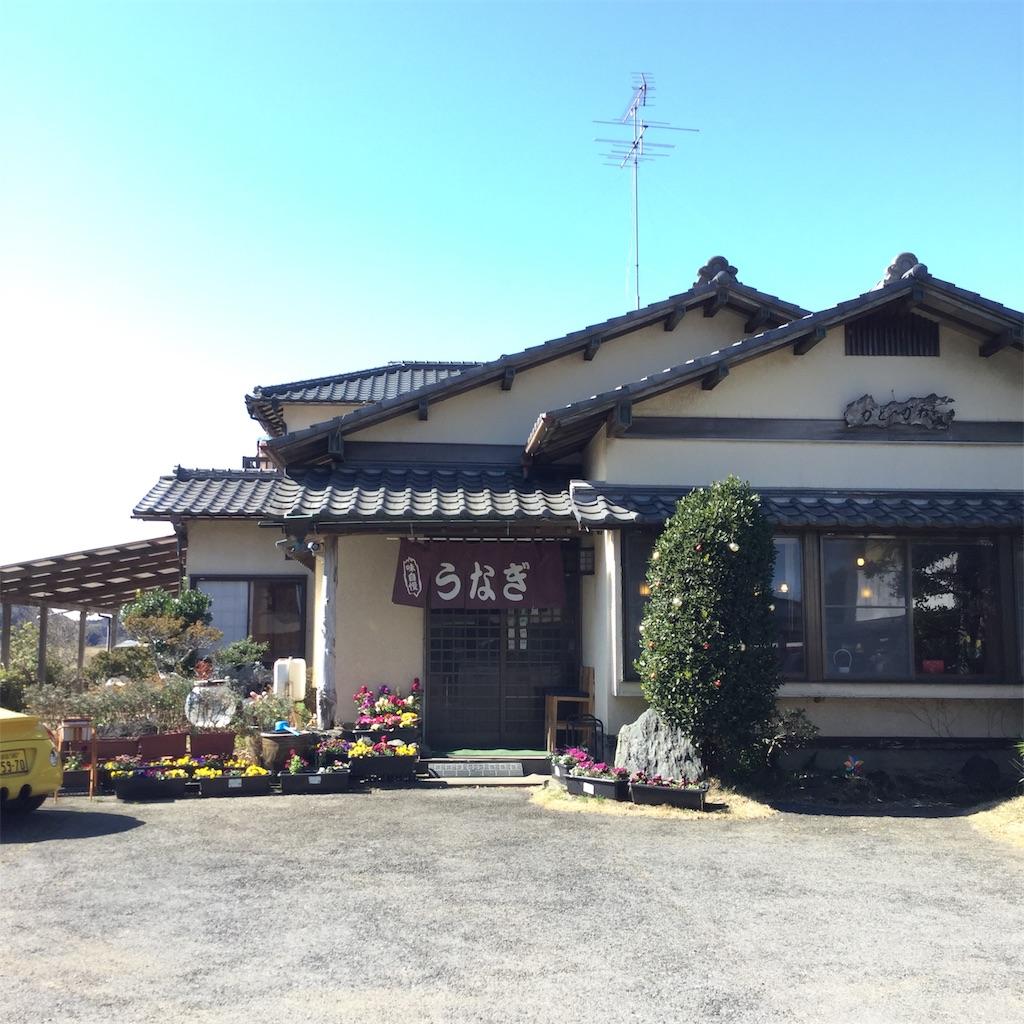 f:id:showtaro-aoki:20200306140400j:plain