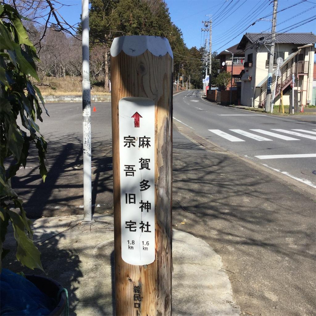 f:id:showtaro-aoki:20200306140421j:plain