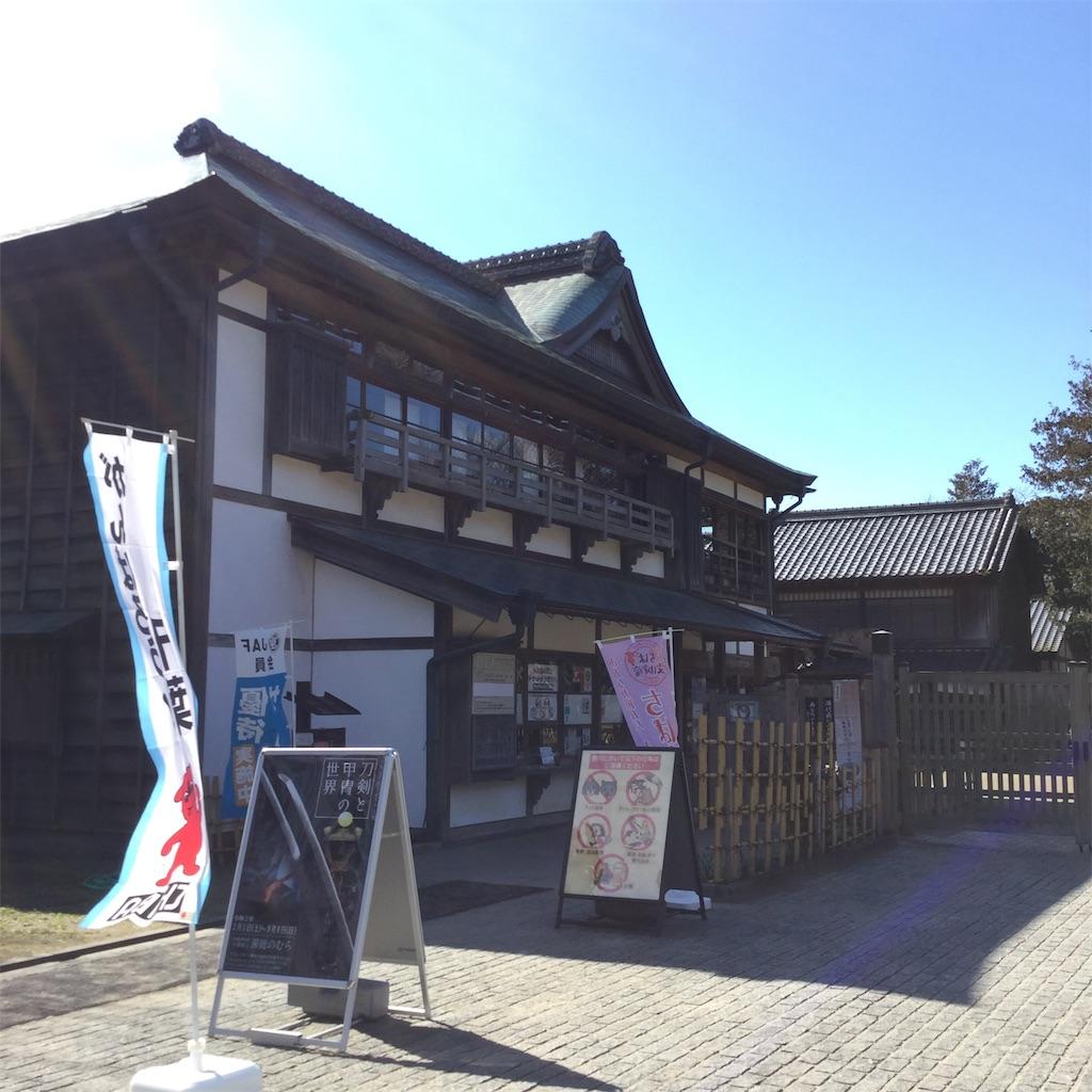 f:id:showtaro-aoki:20200317224221j:plain