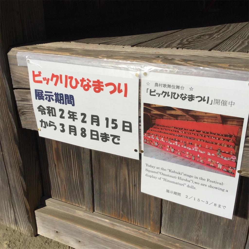 f:id:showtaro-aoki:20200317224307j:plain
