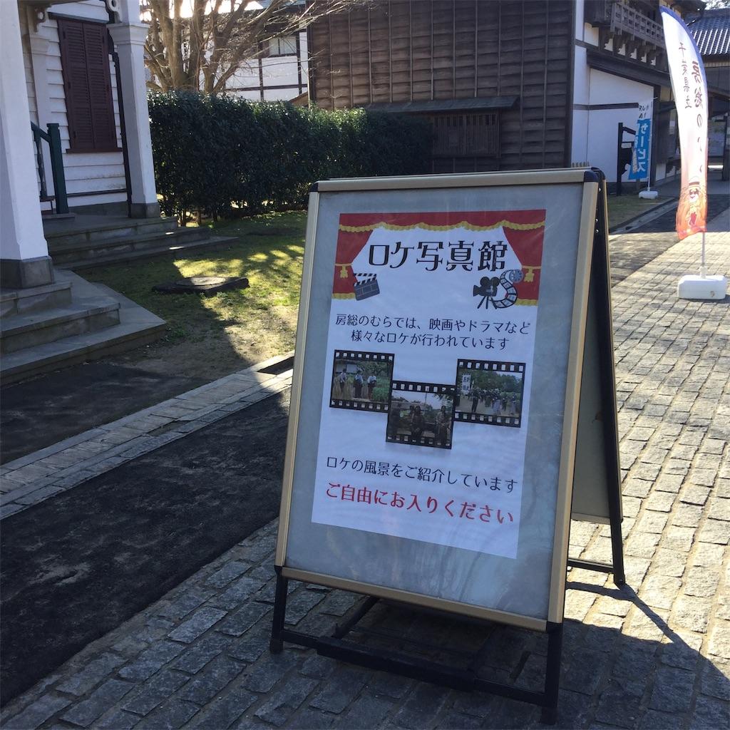 f:id:showtaro-aoki:20200317224335j:plain