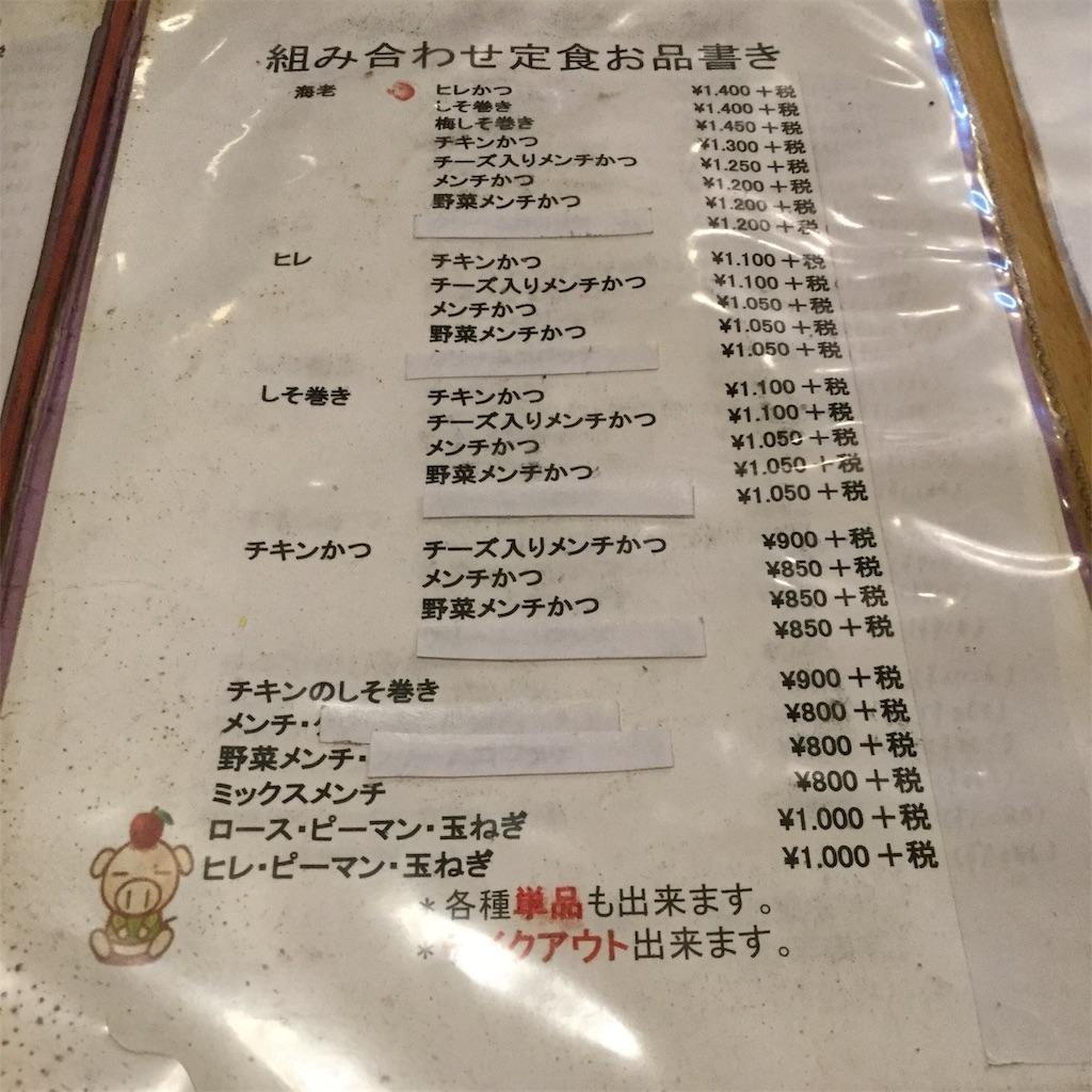 f:id:showtaro-aoki:20200320222757j:plain