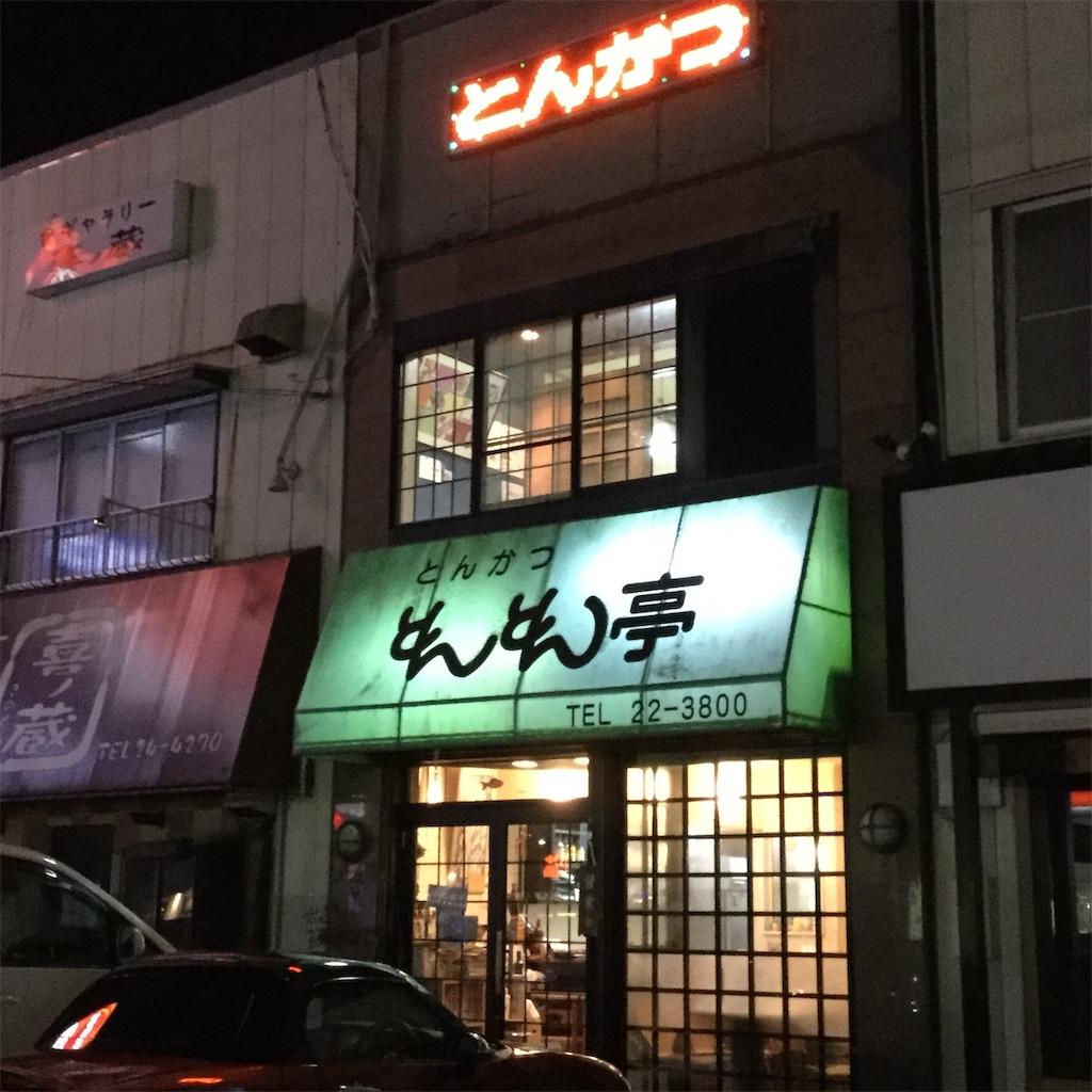 f:id:showtaro-aoki:20200320222828j:plain