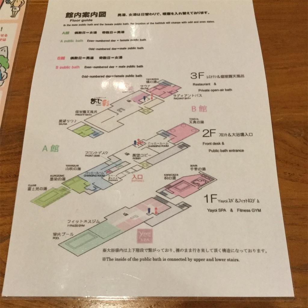 f:id:showtaro-aoki:20200320222855j:plain