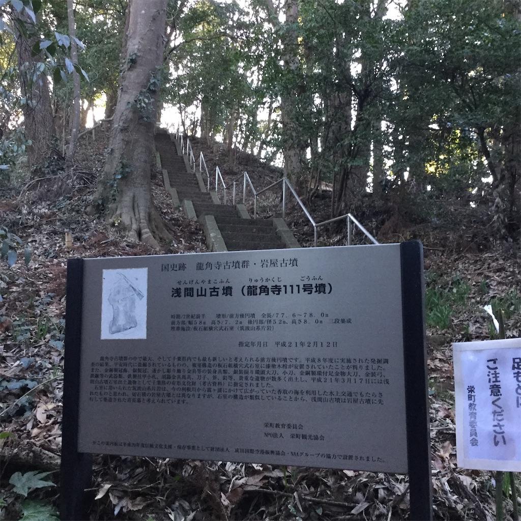 f:id:showtaro-aoki:20200320222858j:plain