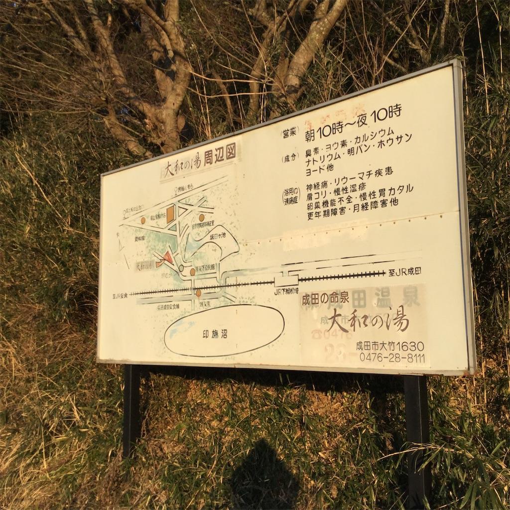 f:id:showtaro-aoki:20200320222902j:plain