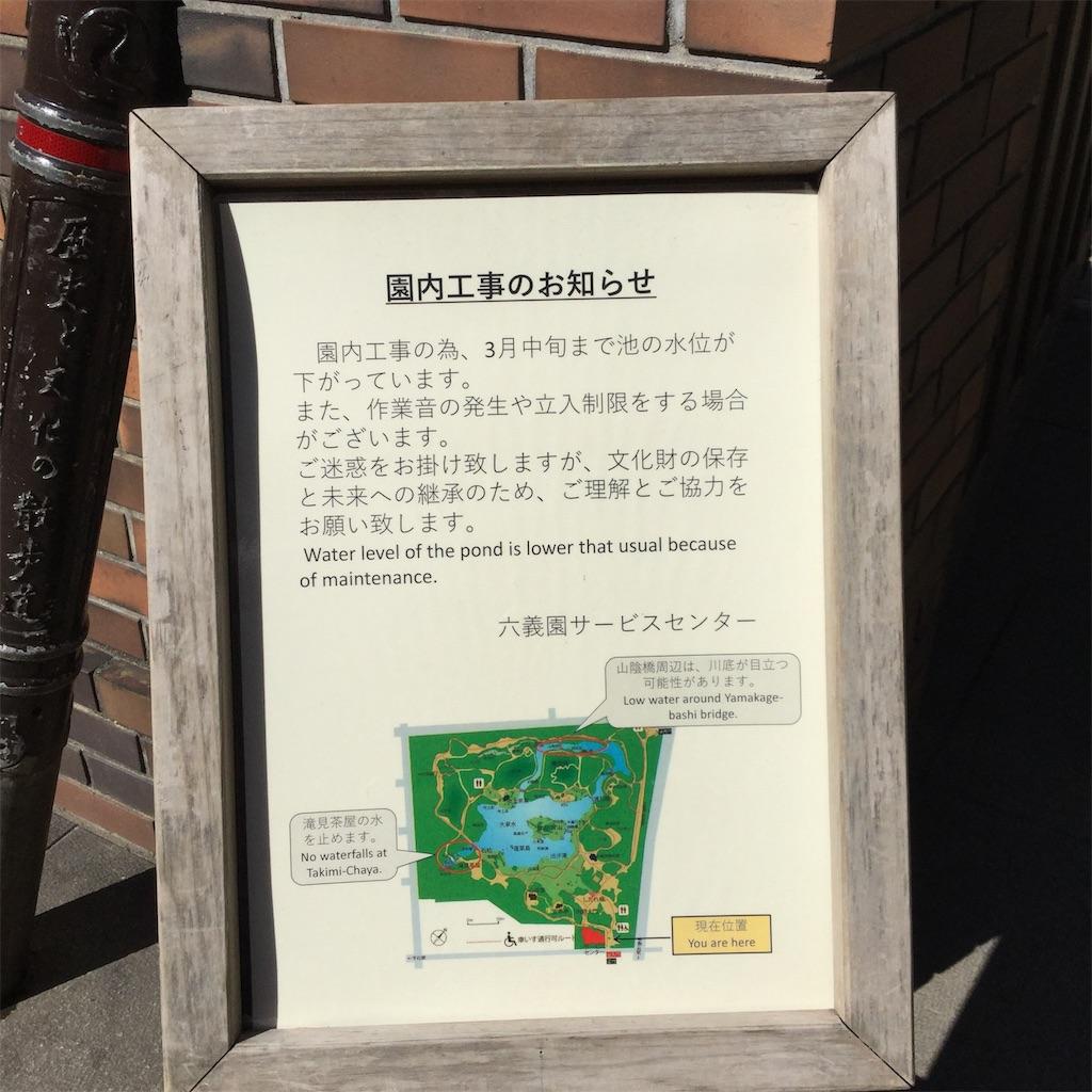 f:id:showtaro-aoki:20200324200411j:plain