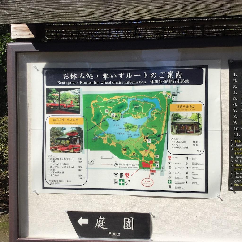 f:id:showtaro-aoki:20200324200441j:plain