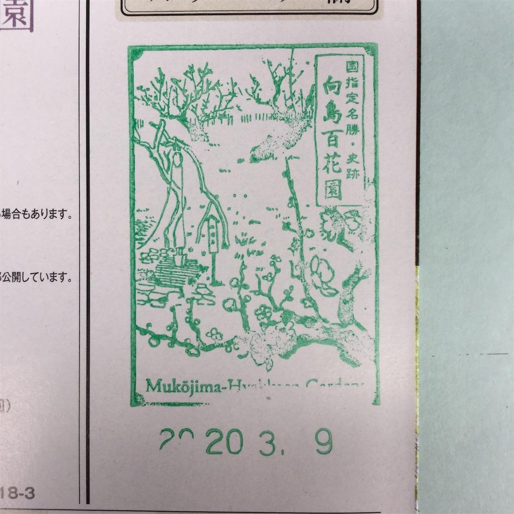 f:id:showtaro-aoki:20200402113522j:plain