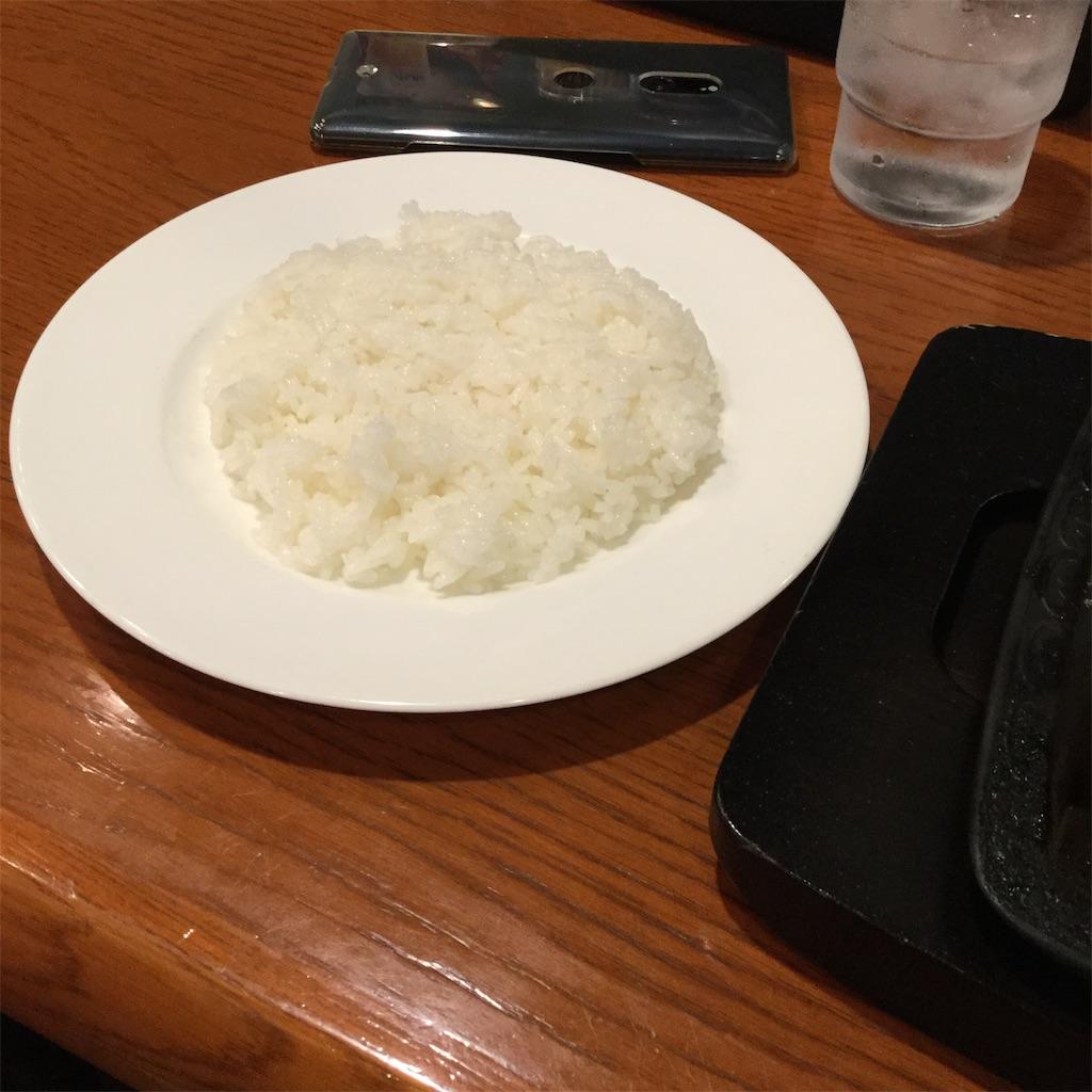 f:id:showtaro-aoki:20200402165936j:plain