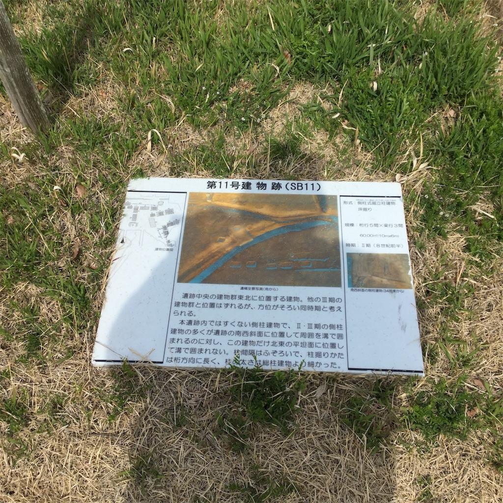 f:id:showtaro-aoki:20200428100503j:plain