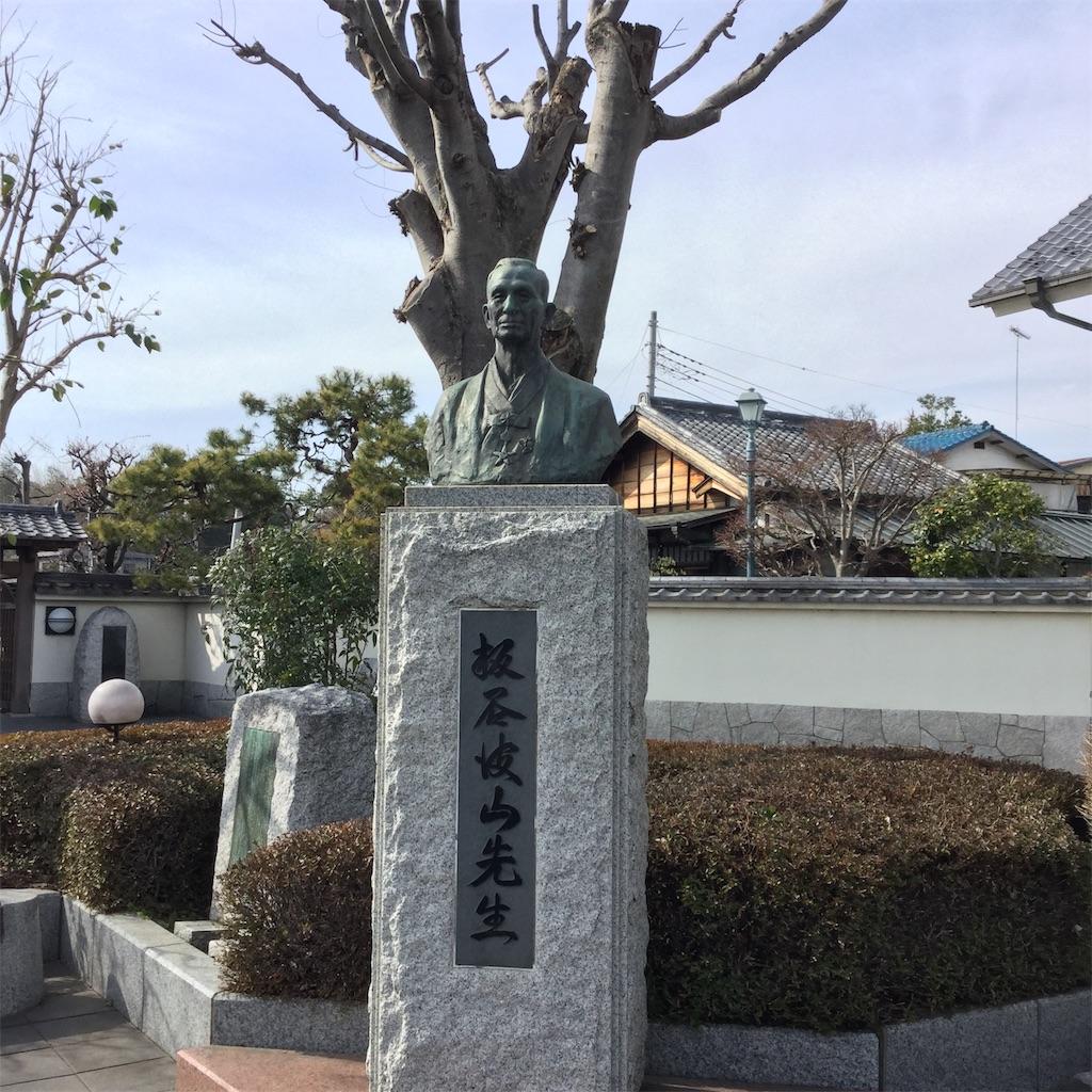 f:id:showtaro-aoki:20200428100511j:plain