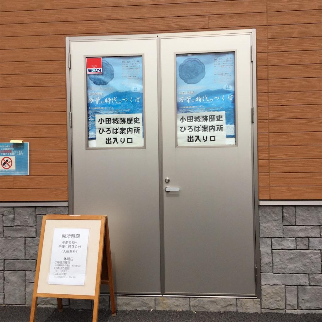 f:id:showtaro-aoki:20200428100515j:plain