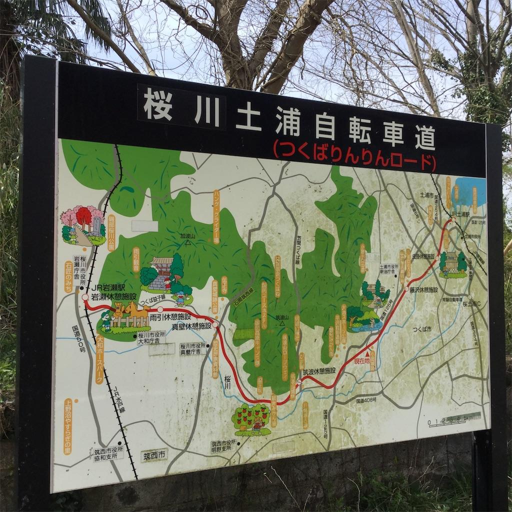 f:id:showtaro-aoki:20200428100529j:plain