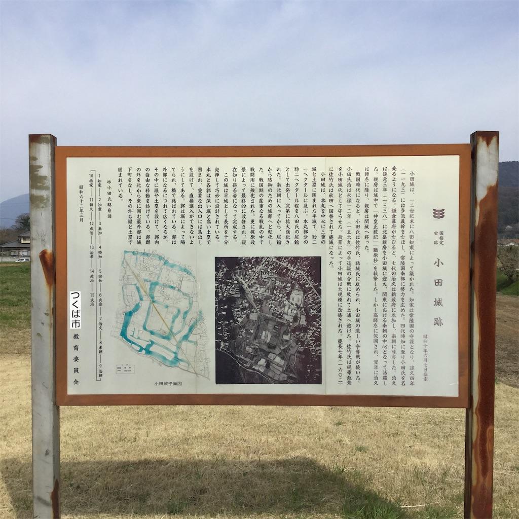 f:id:showtaro-aoki:20200428100536j:plain