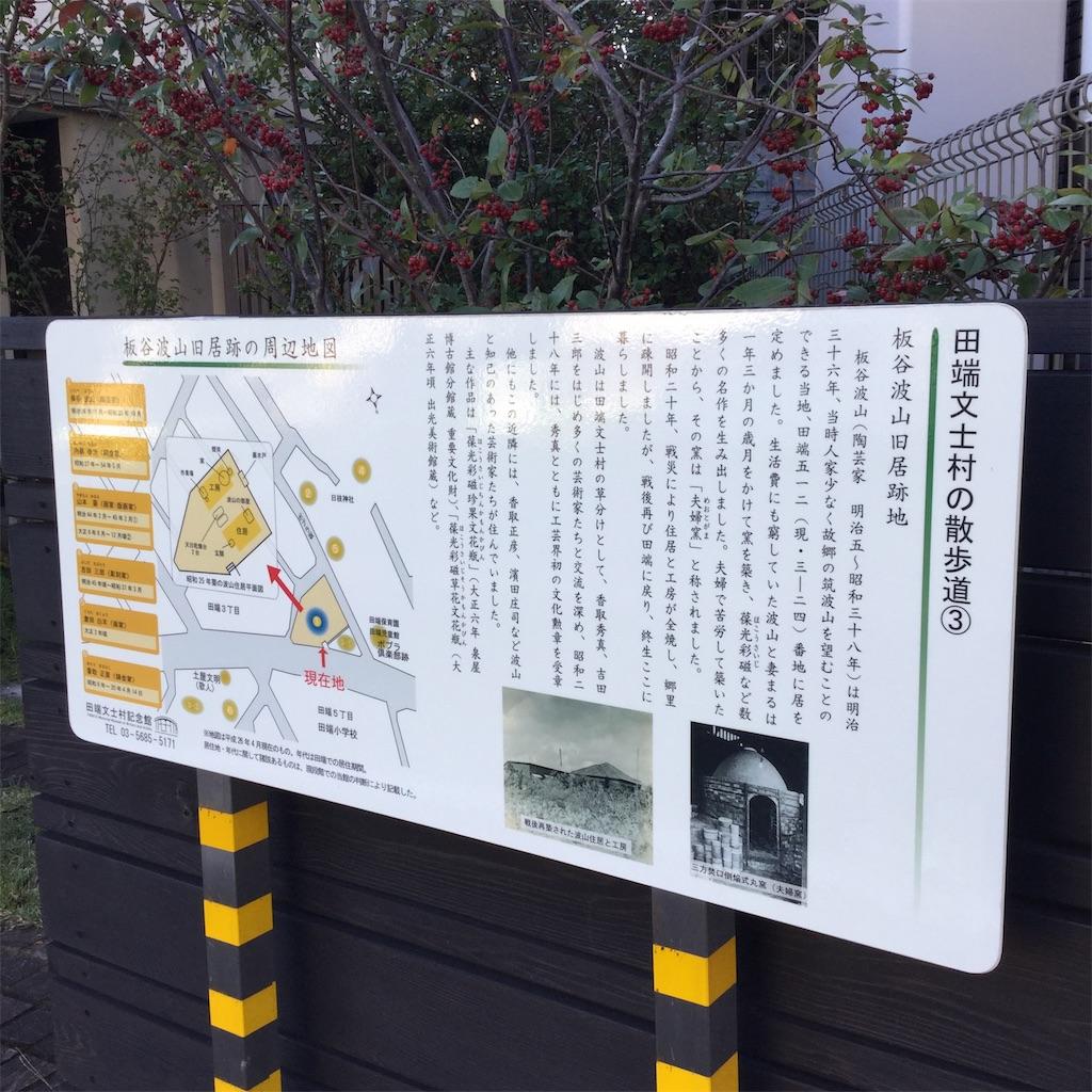 f:id:showtaro-aoki:20200428100620j:plain