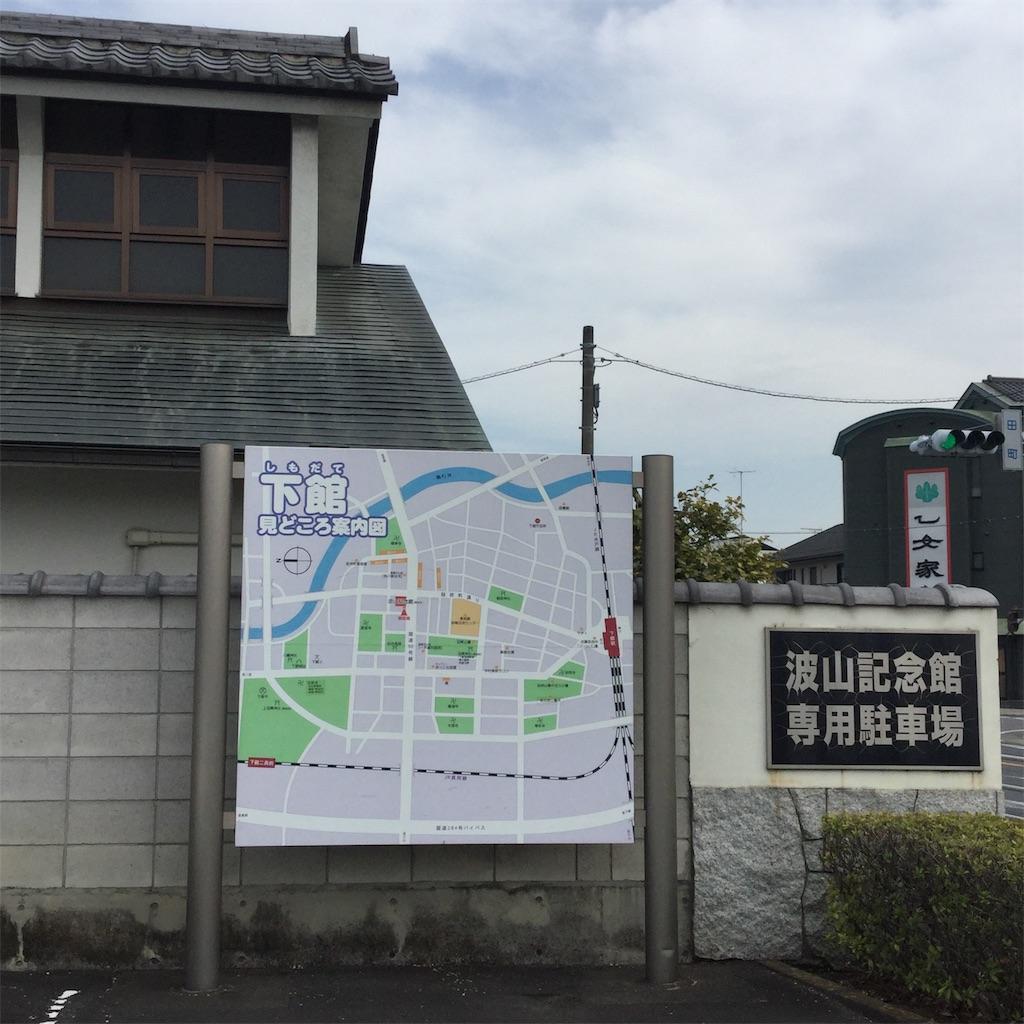f:id:showtaro-aoki:20200608155000j:plain