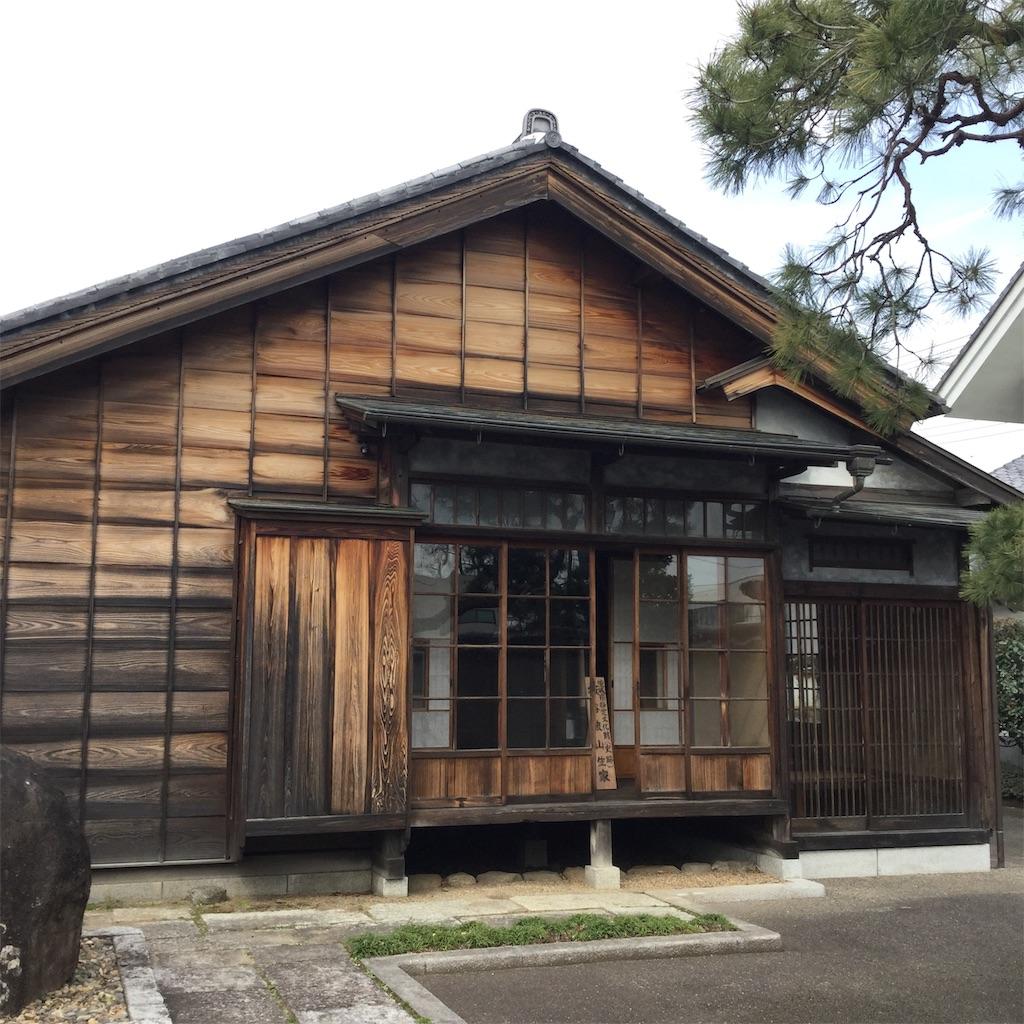 f:id:showtaro-aoki:20200608155011j:plain