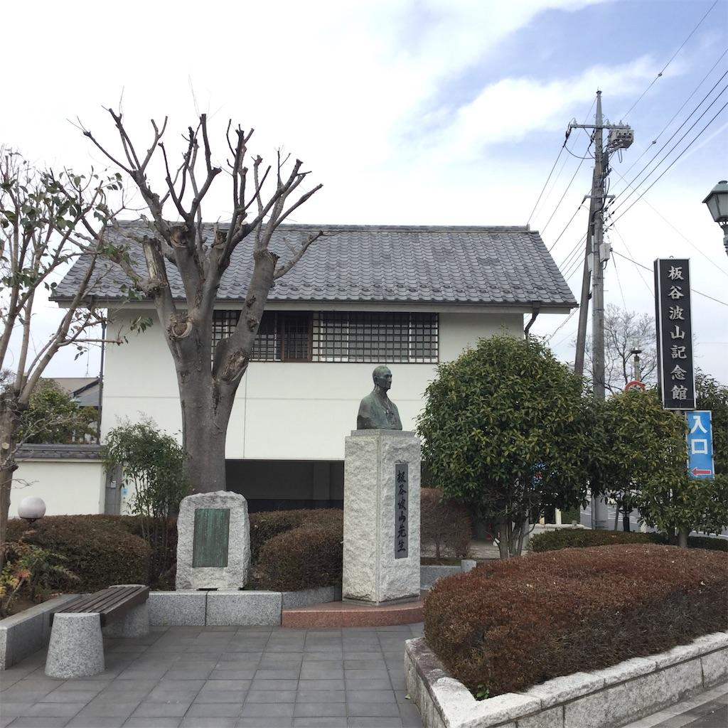 f:id:showtaro-aoki:20200608155022j:plain