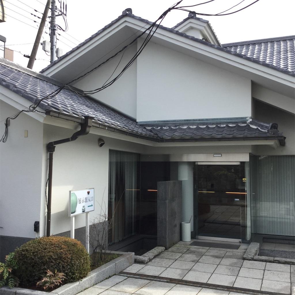 f:id:showtaro-aoki:20200608155036j:plain