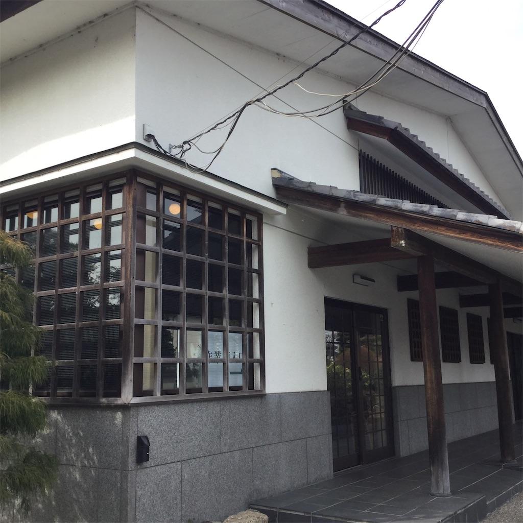 f:id:showtaro-aoki:20200608155040j:plain