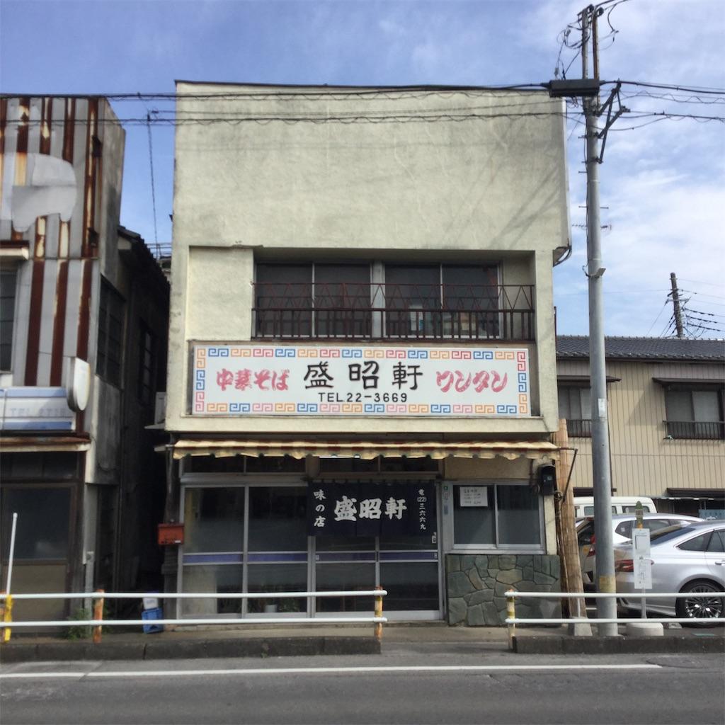 f:id:showtaro-aoki:20200608155044j:plain