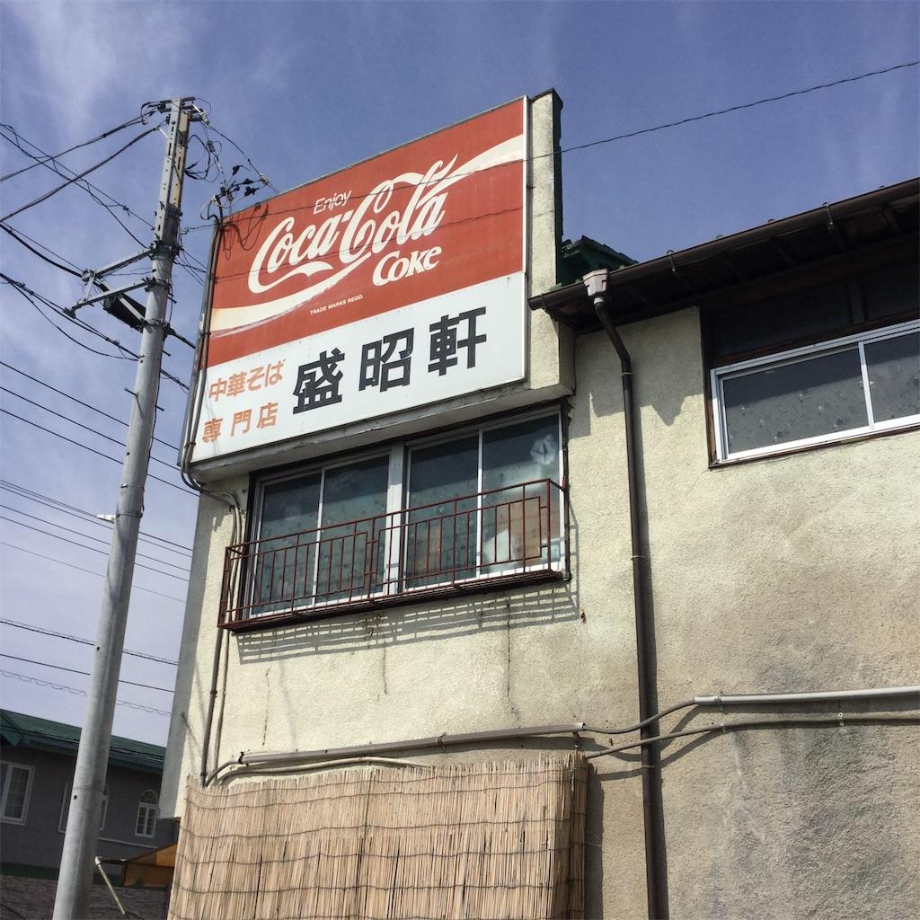 f:id:showtaro-aoki:20200608155054j:plain