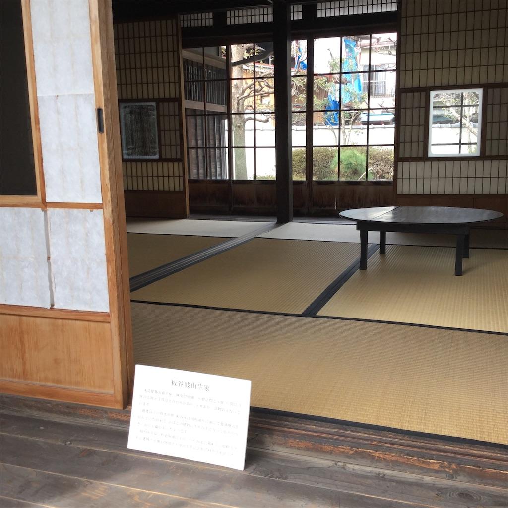 f:id:showtaro-aoki:20200608155102j:plain