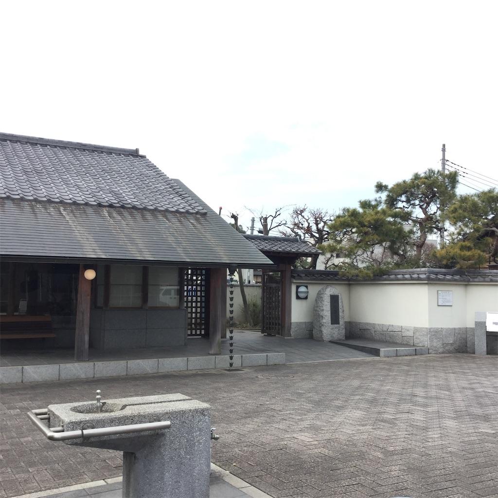 f:id:showtaro-aoki:20200608155106j:plain