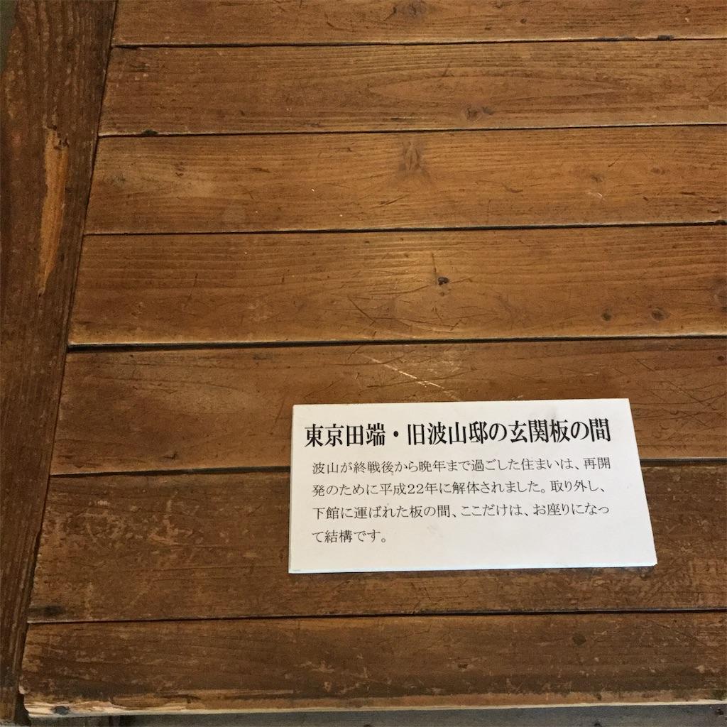 f:id:showtaro-aoki:20200608155110j:plain