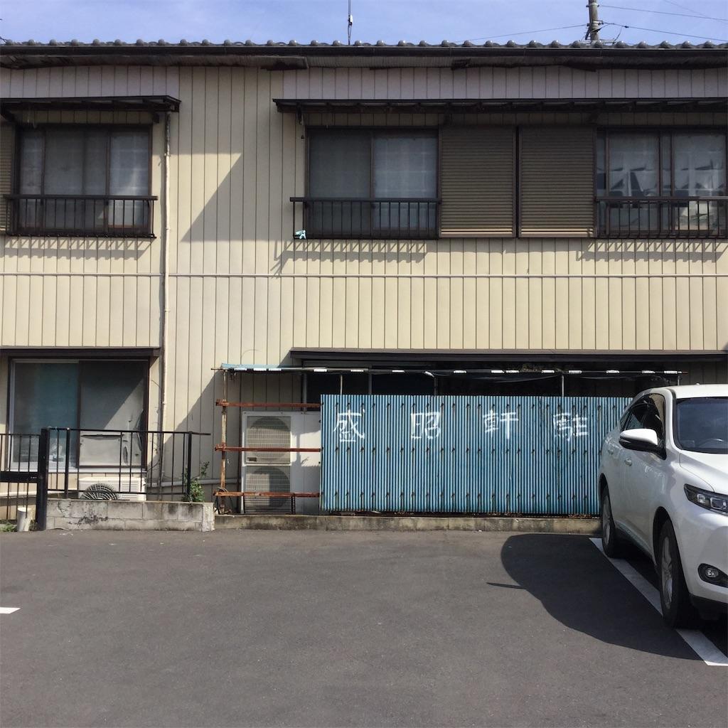 f:id:showtaro-aoki:20200608155116j:plain