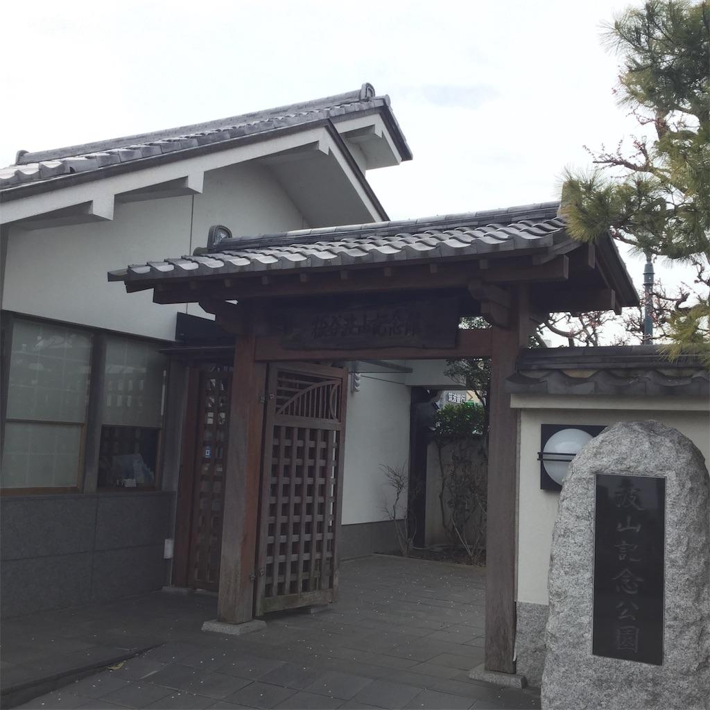 f:id:showtaro-aoki:20200608155138j:plain