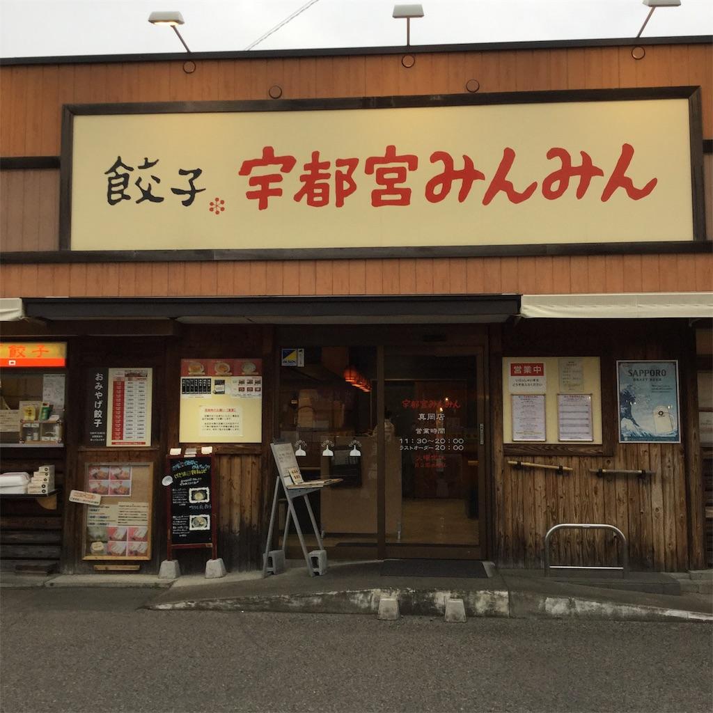 f:id:showtaro-aoki:20200615135346j:plain