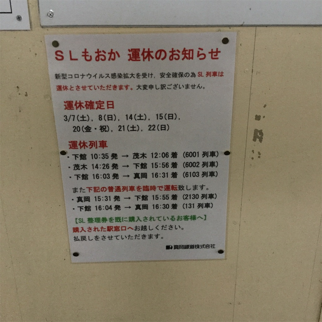 f:id:showtaro-aoki:20200615135352j:plain