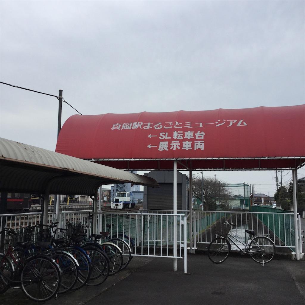 f:id:showtaro-aoki:20200615135419j:plain