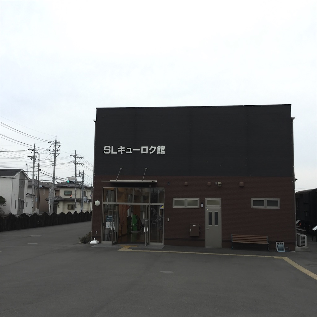 f:id:showtaro-aoki:20200615135453j:plain