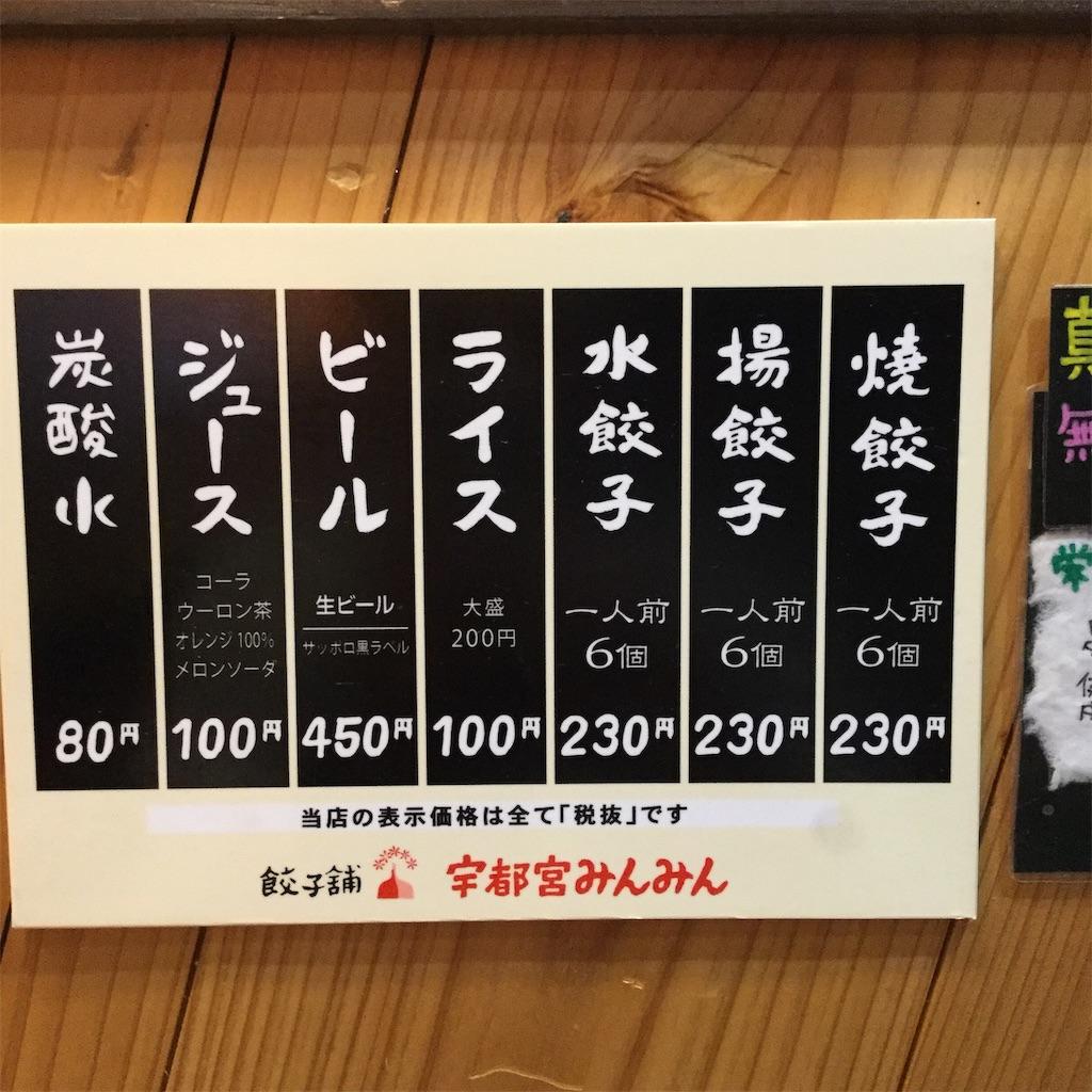 f:id:showtaro-aoki:20200615135457j:plain