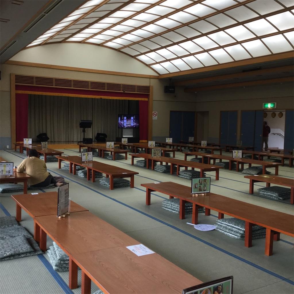 f:id:showtaro-aoki:20200615135505j:plain