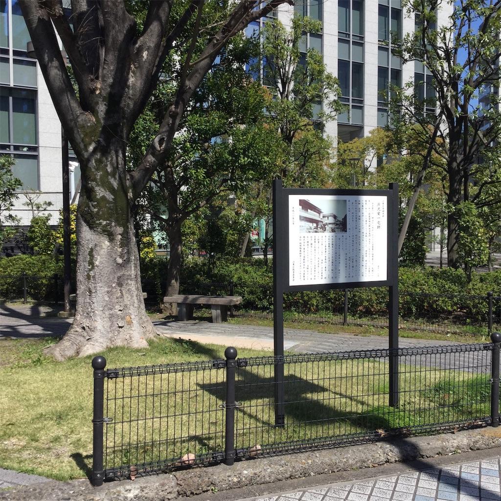 f:id:showtaro-aoki:20200619115343j:plain