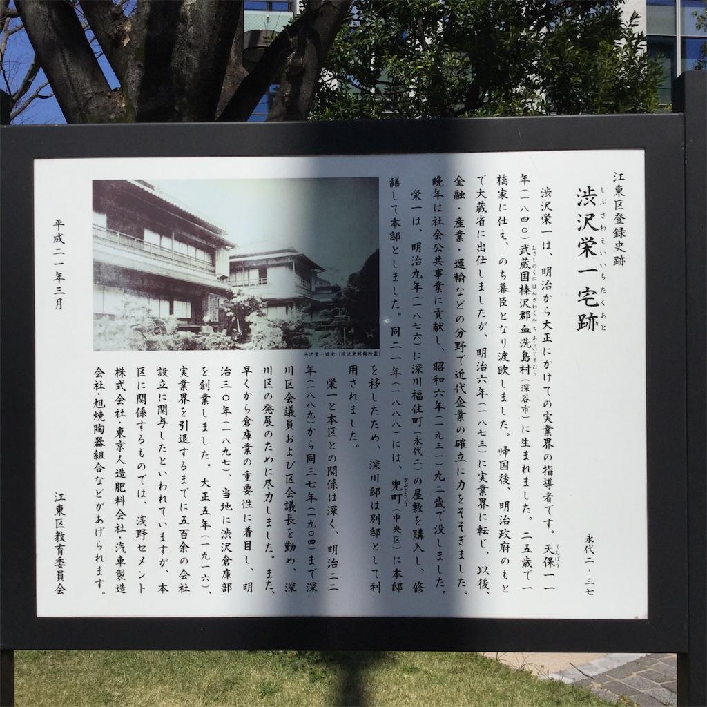 f:id:showtaro-aoki:20200619115544j:plain