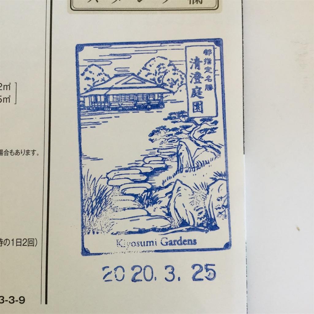 f:id:showtaro-aoki:20200619115555j:plain