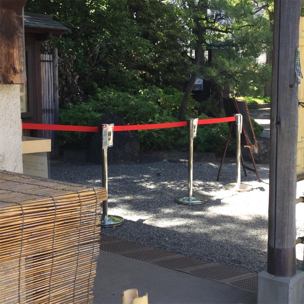 f:id:showtaro-aoki:20200622233520j:plain
